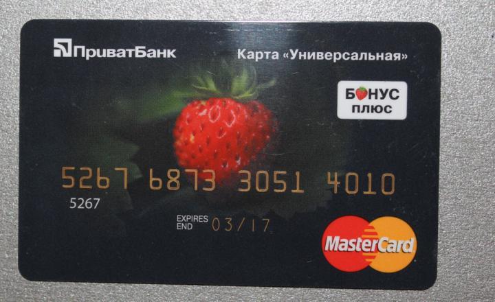 Универсальные карты банков